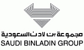 binladin group logo