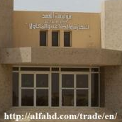 Al-Fahd Company Trading Industries and Contracting