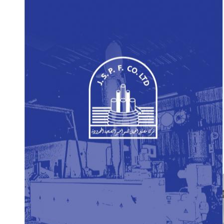 AL-JUBAIL SANITARY PIPE FACTORY CO. LTD