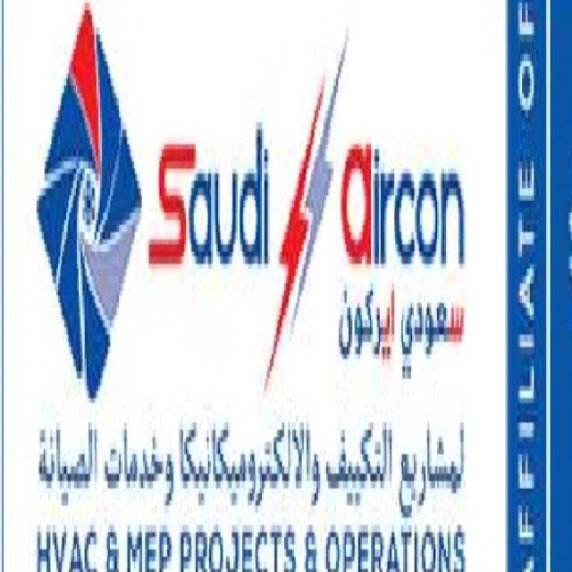 Saudi Air Conditioning Company