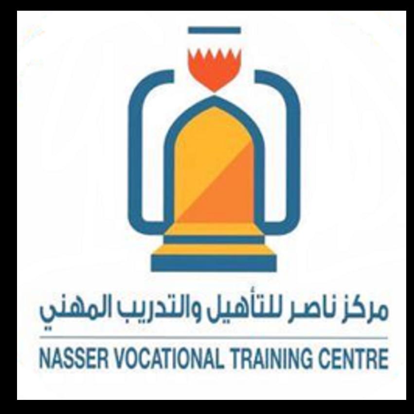 Nasser Vocational Training Center