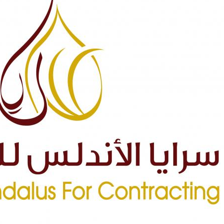 Saraya Al Andalus for Contracting Company