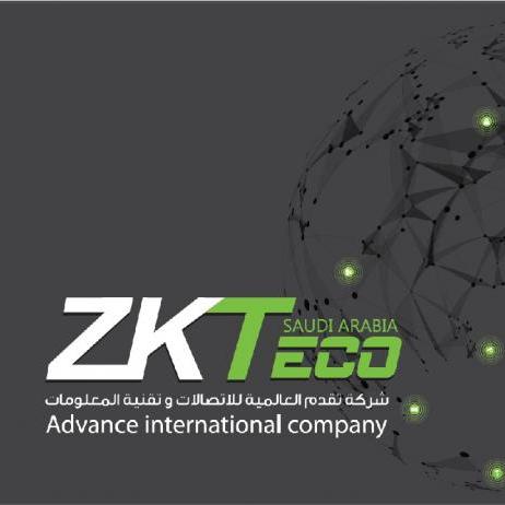 Advance International Company