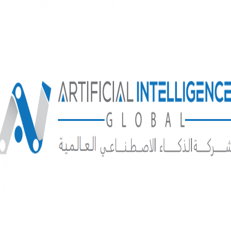Artificial Intelligence Global Comp