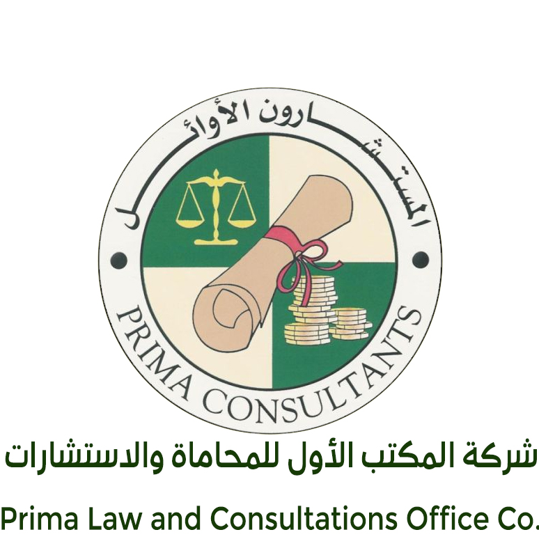 Prima Law And Consultations Office Company