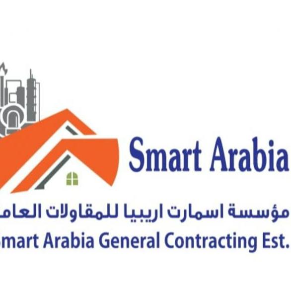 SMART ARABIA GENERAL CONTRACTING EST