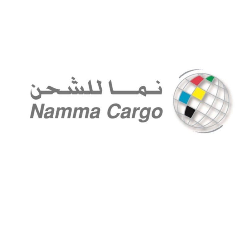 Namma Cargo Services Co. Ltd.