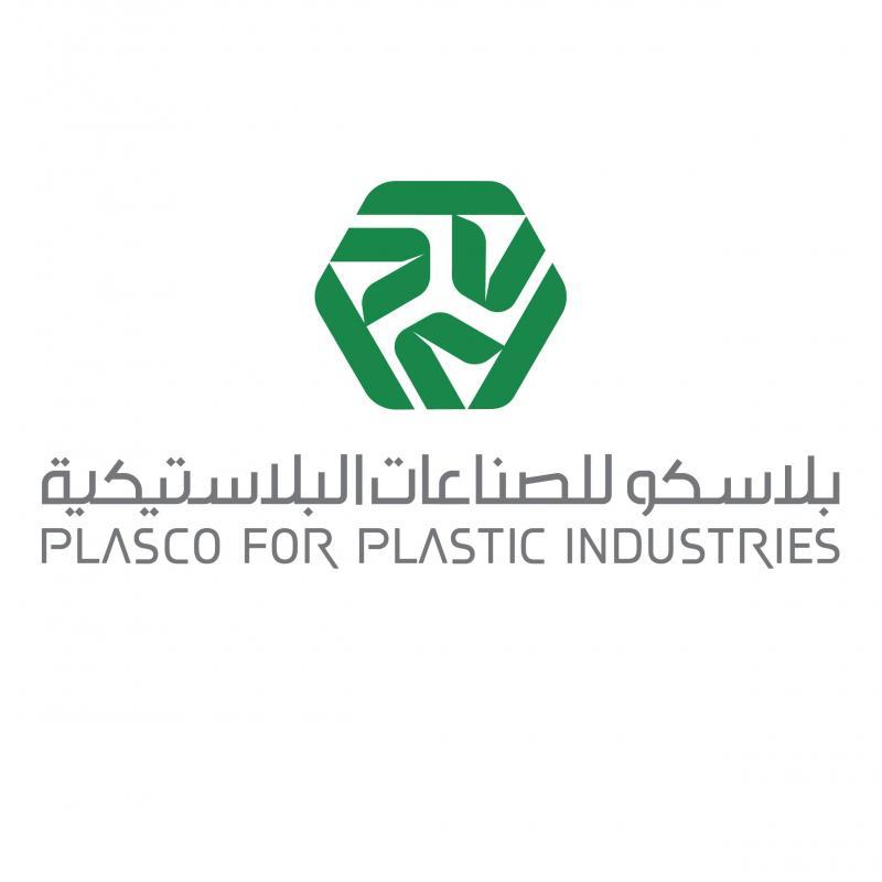 Plasco Factory for Plastic Industries