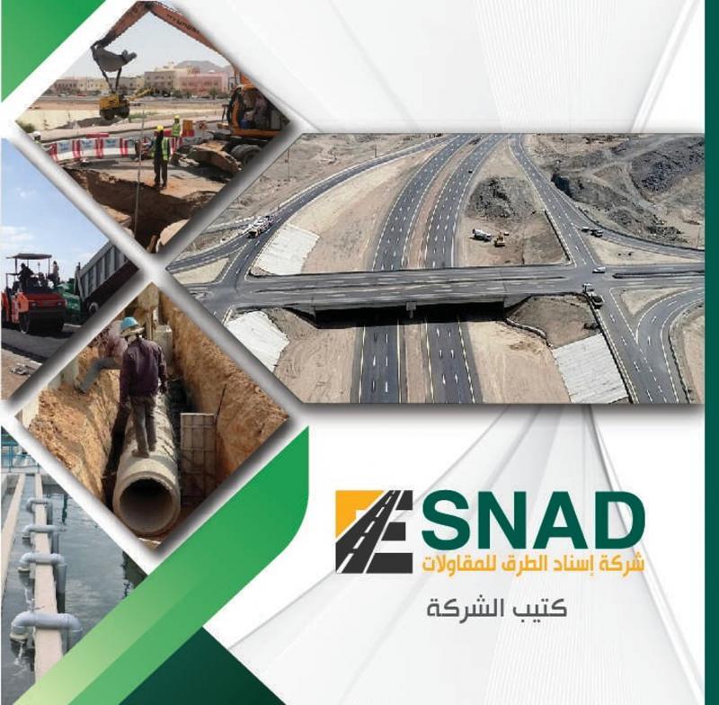 Esnad Altroq Company